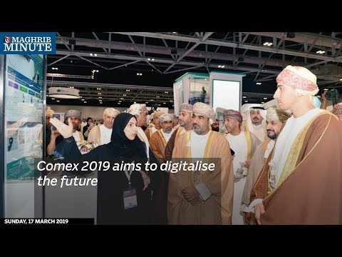 Comex 2019 aims to digitalise the future