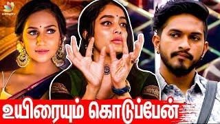 Mugen சந்தோசம் தான் முக்கியம் : Abhirami Emotional Interview | Losliya, Tharshan | Bigg Boss 3 Tamil
