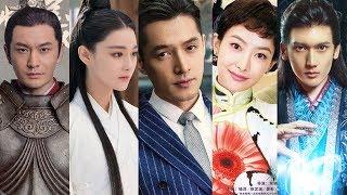 Upcoming Chinese Dramas in Nov. 2017