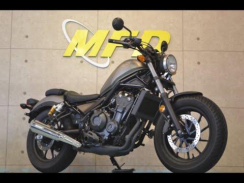 レブル 500/ホンダ 500cc 兵庫県 モトフィールドドッカーズ神戸店(MFD神戸店)
