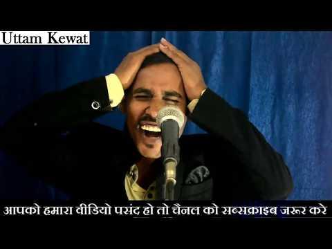 mummy mere kitne boyfriend comedy uttam Kewat comedian