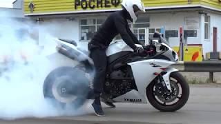 правильный бёрнаут и уход с места на Yamaha R1 2011, хорошая резина