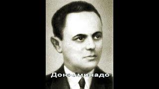Дон-Аминадо русский, поэт,сатирик, мемуарист, адвокат, солдат
