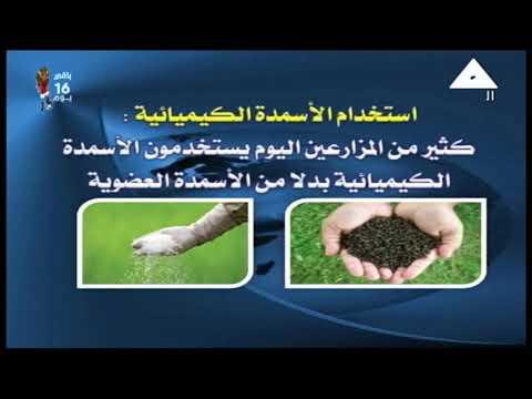جيولوجيا 3 ثانوي أ سمير فؤاد 05-06-2019