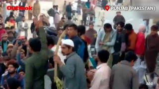 Angry Mob Stage Protest Outside Nankana Sahib Gurdwara In Pakistan's Punjab