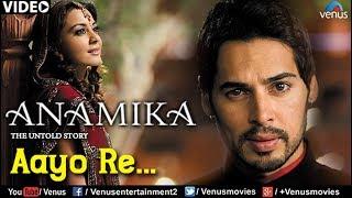 Aayo Re Full Video Song : Anamika   Dino Mourya, Minisha Lamba, Koena Mitra  