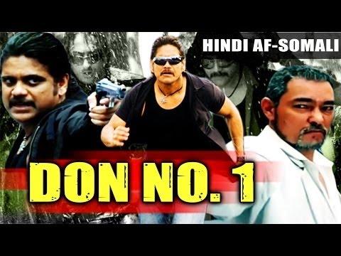 Don No 1 Movie Spoof | Nagarrjuna | Dubsmash Dialogue