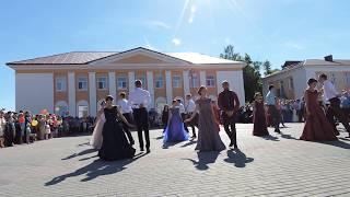 Выпускной школьный вальс 2018, вальс выпускников г. Кличев, СШ №1