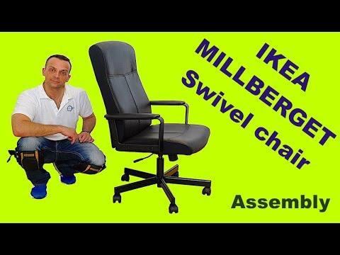 IKEA Office chair / MILLBERGET Swivel chair Assembly