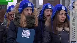 ТРК Сейм: в Курске побывали участники Всероссийского автопробега