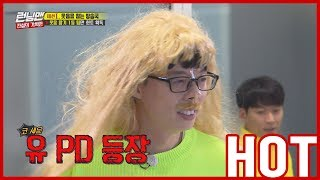 [HOT CLIPS] [RUNNINGMAN] | Don't Laugh!! Human LLAMA appears again 😂😂😂😂😂 (ENG SUB)