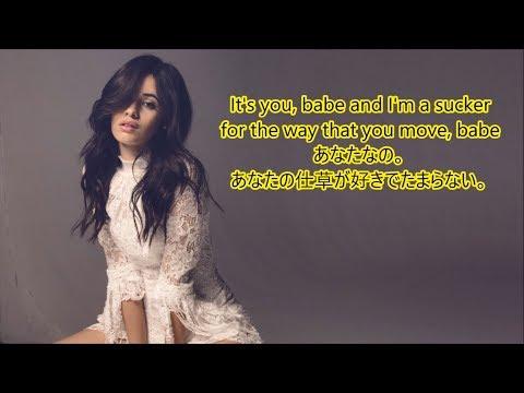 洋楽 和訳 Camila Cabello - Never Be the Same