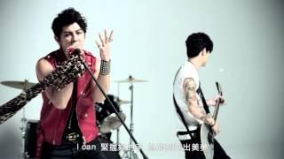汪東城 Jiro Wang [ Feel Me ] Official Music Video