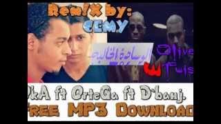 تحميل اغاني ريمكس شعبي وأجنبي | جيمي - راب MP3