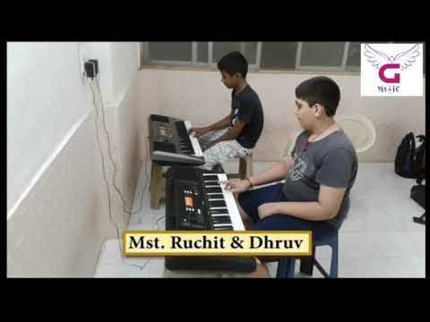 Grace Music Keyboard Classes / Cheap Thrills by Mst. Ruchit & Dhruv.