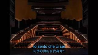 The beauty of Andrea Bocelli - Immenso lyrics 歌聲的海洋