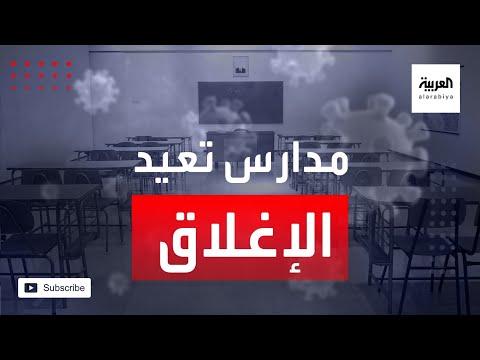 العرب اليوم - شاهد: موجة