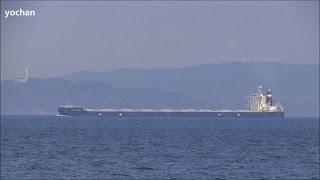 Bulk Carrier: KASHIMA MARU (Owner: DAIICHI CHUO KISEN KAISHA, IMO: 9552434) Underway
