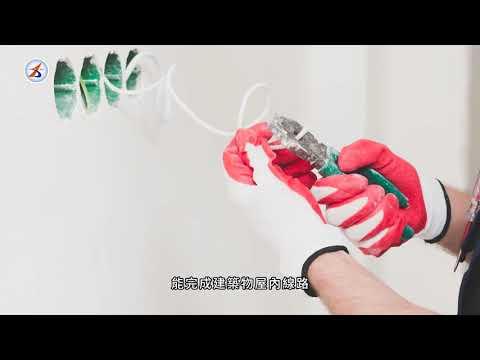 勞動部勞動力發展署高屏澎東分署「電工冷凍」職類介紹