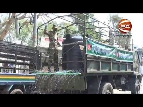রাঙ্গামাটিতে জীবাণুনাশক ছিটিয়েছে সেনাবাহিনী