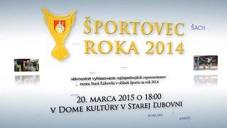 preview picture of video 'Športovec roka 2014 - Stará Ľubovňa'