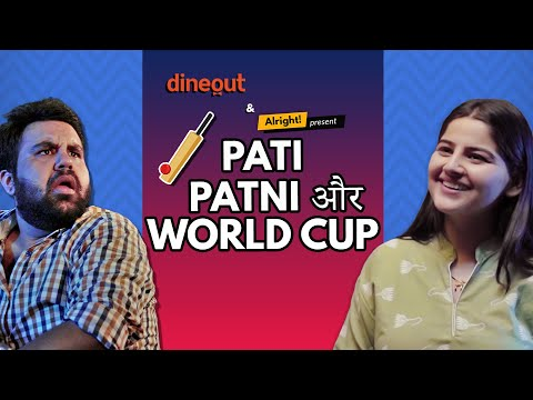 Pati, Patni aur Worldcup
