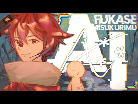A⁂I ft. Fukase English