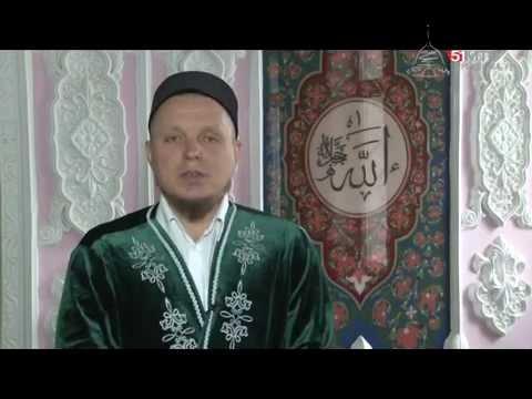 Видеопоздравление с Курбан-Байрам на татарском языке