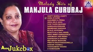 gratis download video - Melody Hits of Manjula Gururaj |  Suoer Hit Kannada Songs of Manjula Gururaj