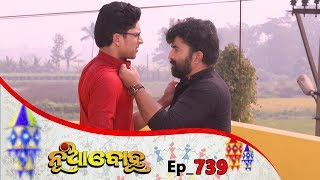 Nua Bohu | Full Ep 739 | 28th Nov 2019 | Odia Serial – TarangTV