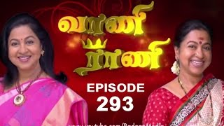 Vaani Rani Episode 293 08/03/14