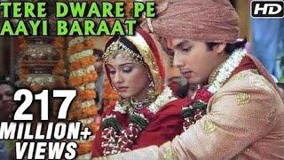 Tere Dware Pe Aayi Baraat - Shahid Kapoor & Amrita Rao