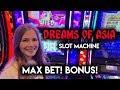 NEW Dreams of Asia Slot Machine Max Bet Great BONUS