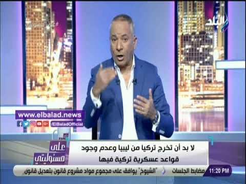 أحمد موسى مصر لما بتتحرك بتتحرك لصالح شعبها