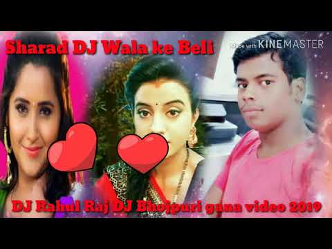 Bhojpuri video gana download dj wala | Essay video gana dena