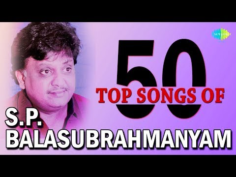 Top 50 Songs of S.P. Balasubrahmanyam - Vol2 | One Stop Jukebox | S.Janaki | K.S.Chithra |P.Susheela