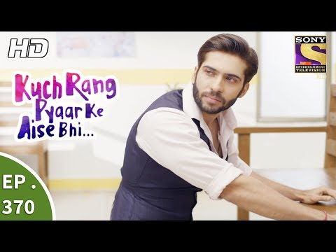 Kuch Rang Pyar Ke Aise Bhi - कुछ रंग प्यार के ऐसे भी - Ep 370 - 31st July, 2017