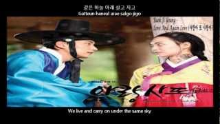 Baek Ji Young -- Love And Again Love (사랑아 또 사랑아) English + Rom + Hangul Lyrics