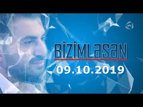 БизимлəСəн (09.10.2019)