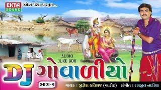 Kanude Morli Vgadi | Jignesh Kaviraj | Gujarati | Audio Juke Box
