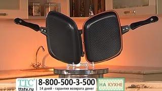 Сковорода Гриль двухсторонняя для гриля и жарки A-PLUS 30х22х7 см. от компании Сундук - видео