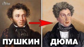 Puškin je Dumas - Top 10 faktov