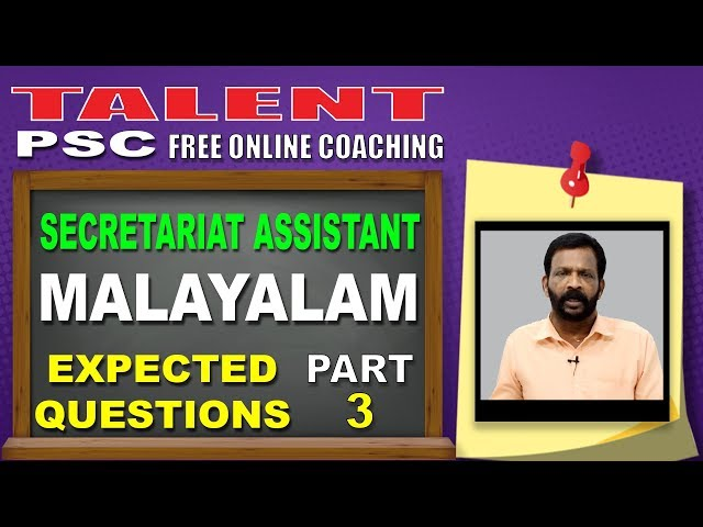 Malayalam Made Easy | Kerala PSC Secretariat Assistant 2018 | Talent Academy