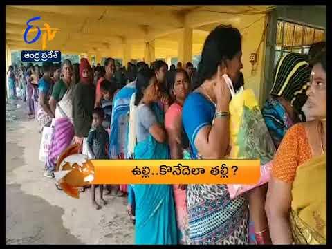 1 PM | 360 | News Headlines | 14th December 2019 | ETV Andhra Pradesh