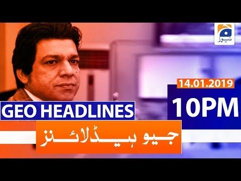 Geo Headlines 10 PM | 14th January 2020