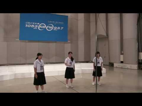 0150919 39 名古屋市立志段味中学校(B)