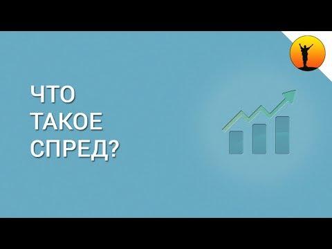 Бинарные опционы от 300 рублей