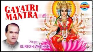 Gayatri Mantra - Suresh Wadkar - Gayatri Mantra 108 times
