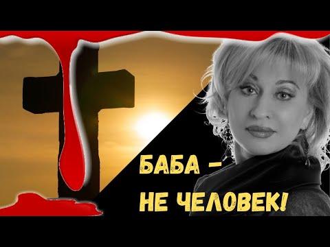 Домашнее насилие  Российских женщин   бьют калечат убивают