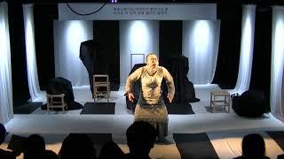 舞台映像公開!ベルナルダ・アルバの家 韓国公演(2018年)